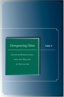 Disorganizing China: Counter-Bureaucracy and the Decline of Socialism by Eddy U